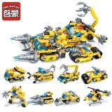 启蒙兼容乐高积木极速风影超级战车系列8合1男孩拼装插玩具1408 1408