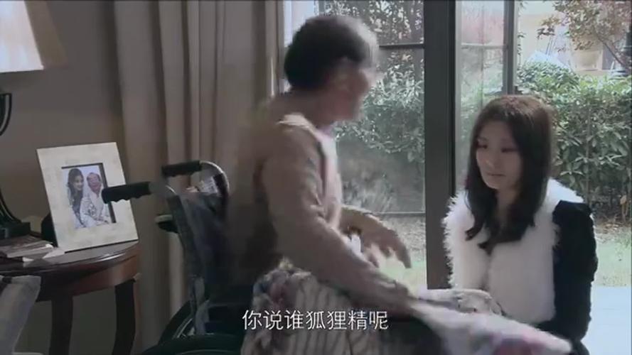 读心探案:女儿骂小妈狐狸精,父亲大怒斥责_新浪新闻