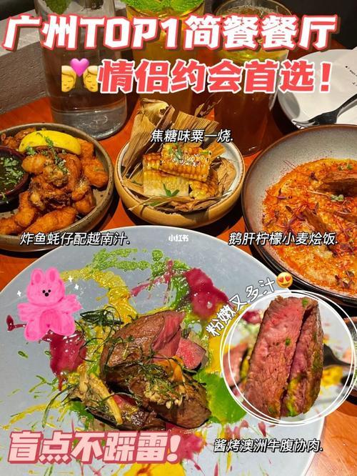 如果问我广州哪间西餐厅坠好吃97_探店_美食_情侣约会_炸鱼_柠檬