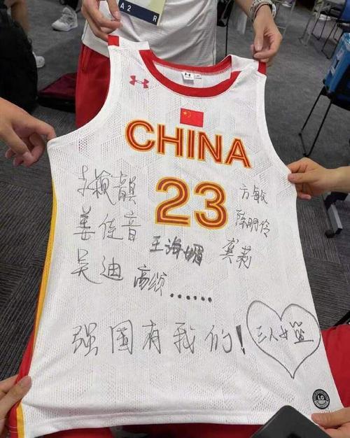 中国<a href=