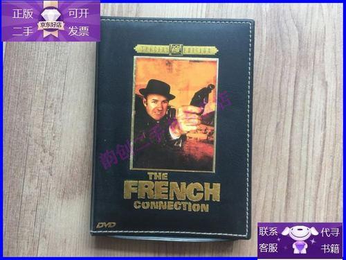 【二手9成新】电影dvd:获奖电视 法国贩毒网 the french con