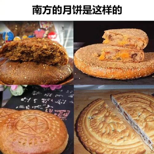 南北方月饼差异有多大#你分得清南北方月饼的差异吗?