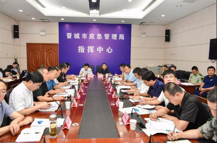 来源:晋城市应急管理局返回搜狐,查看更多