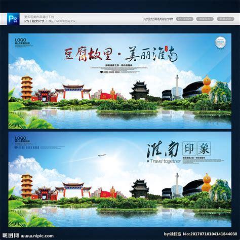 淮南设计网站