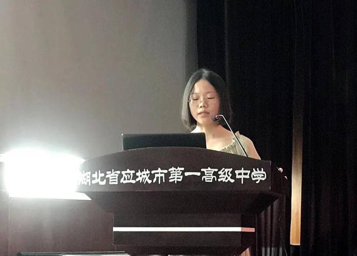 第十届蒋作宾教育基金颁奖典礼在应城一中隆重举行!