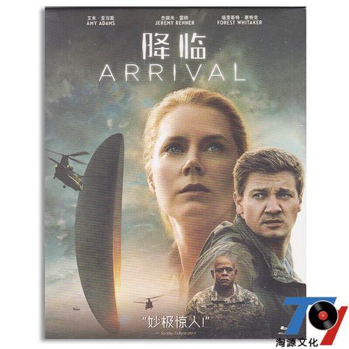正版 降临蓝光碟bd50 高清电影蓝光1080p碟片