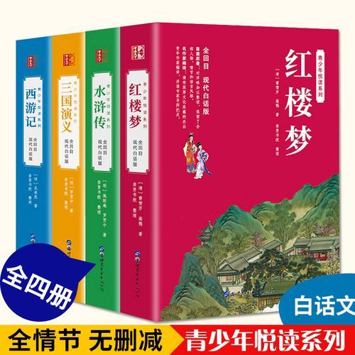 西游记水浒传作者是谁_《三国演义》,《西游记》,《水浒传》的作者分别是谁