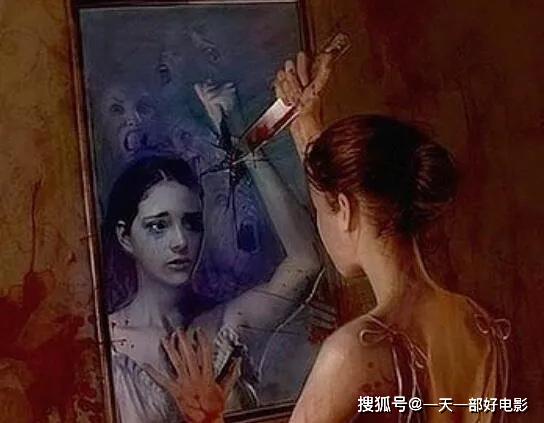 比如对着镜子削苹果,苹果皮不断可以看到镜子里有奇怪的东西出现