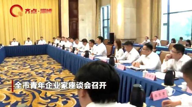 2021-2022年度淄博齐惠保9月上线7月27日下午,江敦涛以