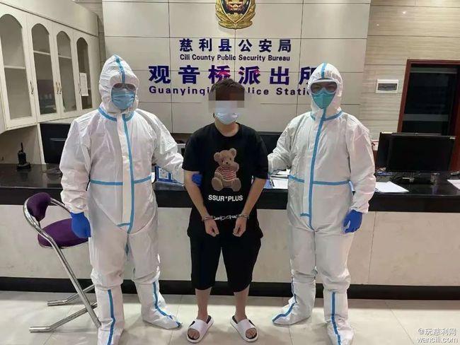 7月31日,慈利居民李某在慈利县中医医院做核酸检测后,得到检测结果为