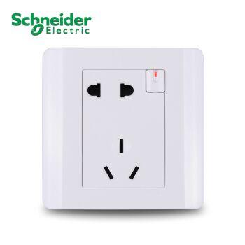 施耐德开关插座面板 轻点白色 三孔四孔五孔一开带开关墙壁电源固定插