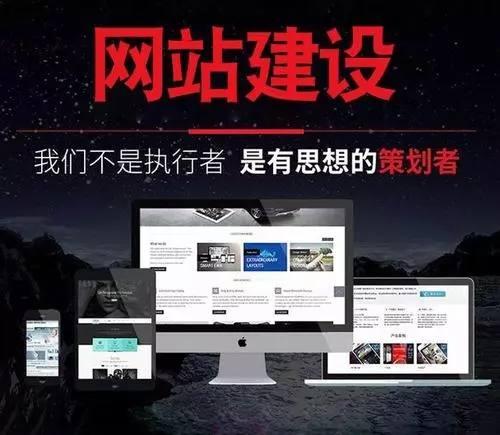 东莞网站建设企业公司浅析如何做好网站建设前期规划 了解算你牛