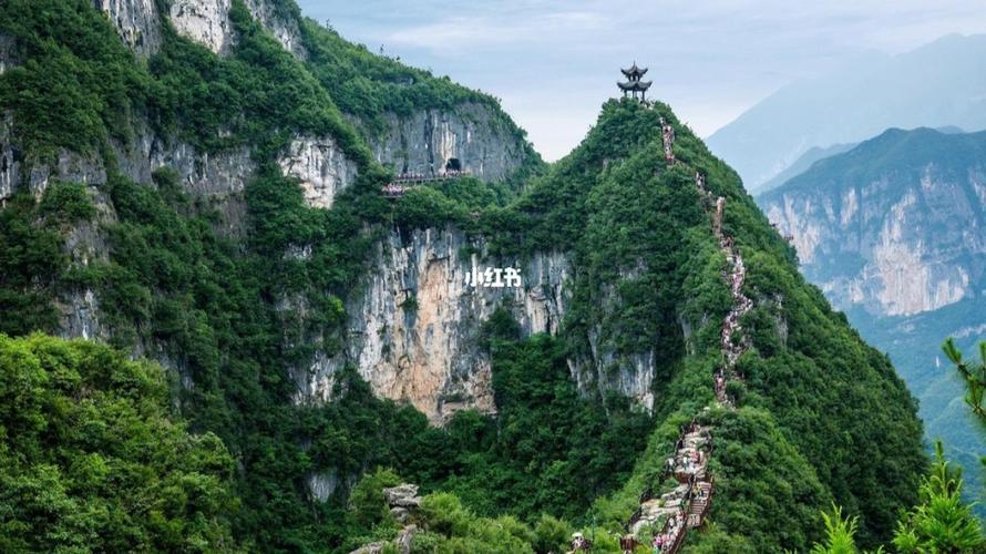 云阳最好玩的山庄_云阳有哪些山庄,怎么收费?最好还说哈电话,谢谢。