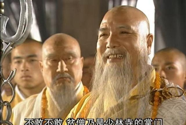 渡难三位神僧自创的金刚伏魔圈,然后收编了少林寺,让少林寺的和尚破戒