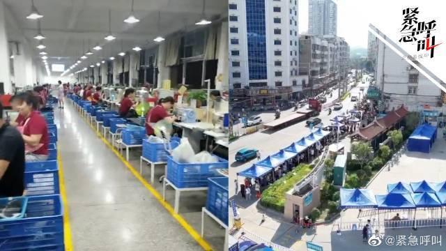 莆田28人感染的鞋厂员工发声##28人感染的鞋厂确诊前