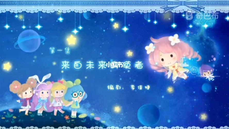 小花仙第三季 守护天使 第一集_小花仙_影视_动漫