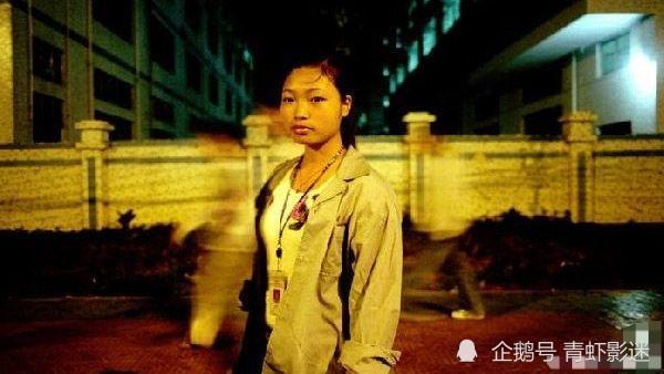 最后疑点集中在因偷窃而被公司的女工董扬玲身上.
