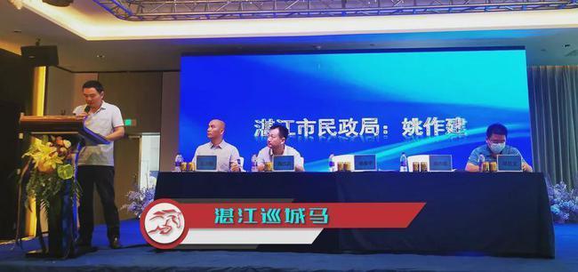 为了那份最豪的产业湛江专门成立一个协会