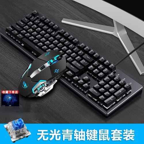 复古朋克青轴真机械键盘鼠标耳机套装办公电脑有线电竞打游戏专用