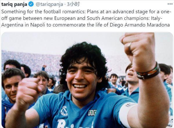 而在马拉多纳的职业生涯中,他从1984年转会到那不勒斯直至1991年被