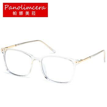 帕娜美菈 防蓝光眼镜女近视眼镜有度数韩版潮流防辐射黑框显脸小网红