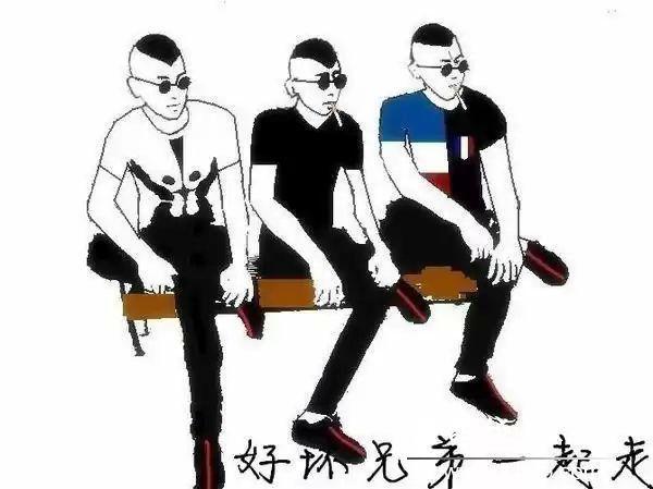 mc梦阳2013社会磕_Mc阿齐 - 兄弟情义_免费试听下载