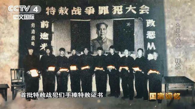 1975年,13人不符合特赦標準,毛澤東:放了算了,事后才知真高明