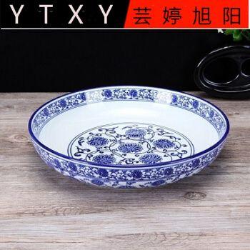 餐具 瓷器 盘子 陶瓷 350_350