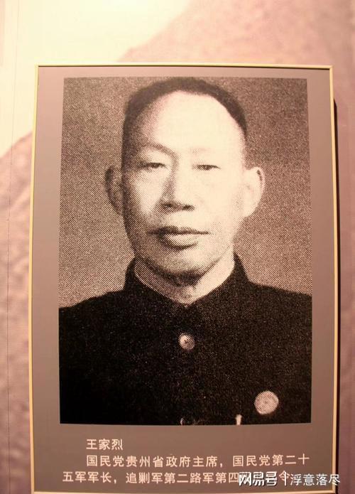 红征之后,陈赓雅就曾以云南旅沪同乡会和同学会的名义给龙云写信