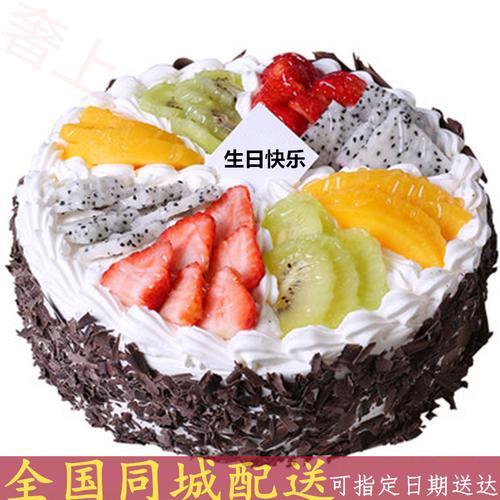 嘉峪关金昌白银武威张掖庆阳定西陇南玉门敦煌临夏蛋糕店8英寸