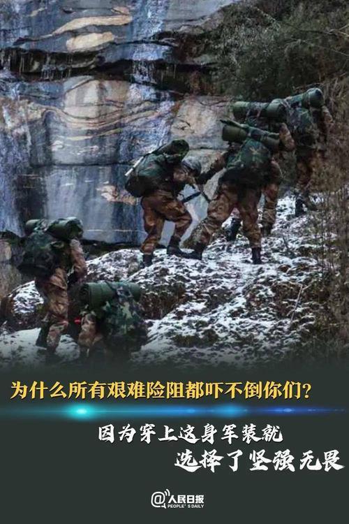 资料图:边检官兵在中尼边境界河