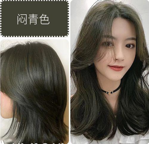 脏橘色黑茶色遮盖白发自然纯黑色自己在家可染(100g+110ml双氧奶 闷
