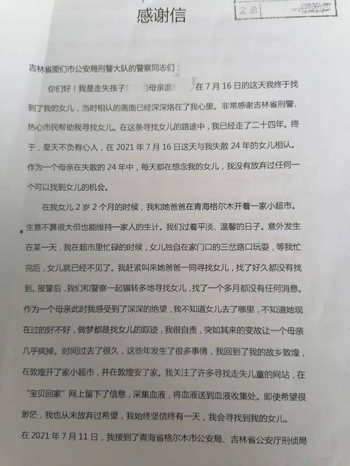 >深圳红岭教育集团科技中学