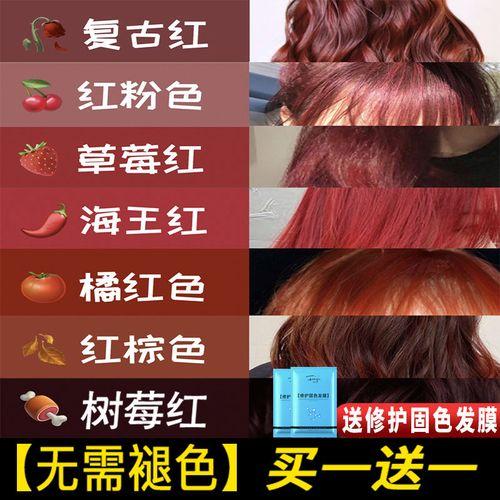 栗子棕红色头发图片女生