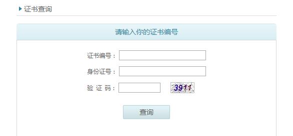2021年8月贵州普通话成绩查询时间及入口测试结束10个工作日