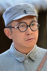 刘老庄八十二壮士演员