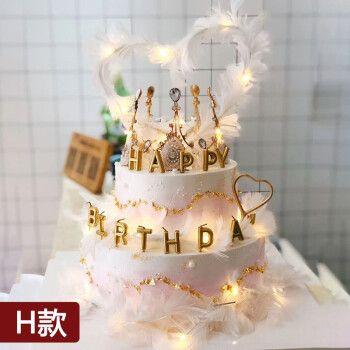 女神天使女王情侣皇冠女生双层网红生日蛋糕同城配送天津沈阳上海