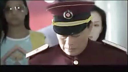 惊天东方号09