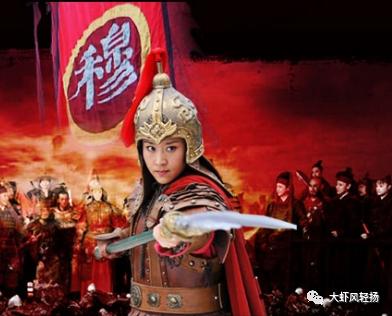 杨家将演义中杨门女将的结局是什么样的有什么感人的故事