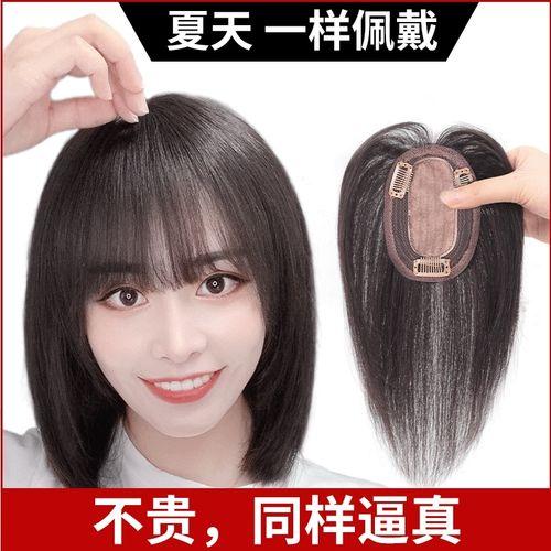 头顶发量少 女生 发型图片