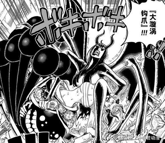 海贼王1021黑玛利亚被恶魔罗宾吓破胆实力和内心不匹配