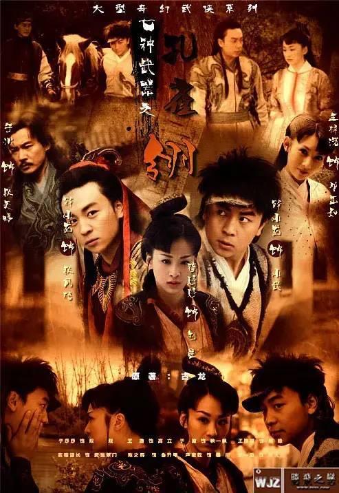 9部华语古装奇幻剧推荐平均高达82分胡歌仙剑奇侠传yyds