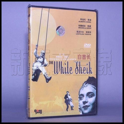 正版电影 白酋长 盒装 1dvd 光盘碟片 阿伯托索迪