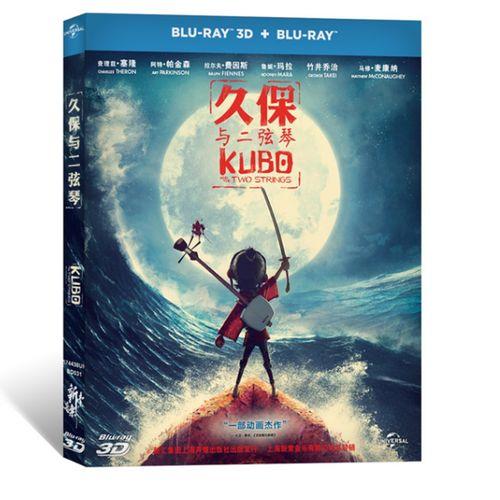 正版3d蓝光碟久保与二弦琴高清动漫电影蓝光bd50碟片
