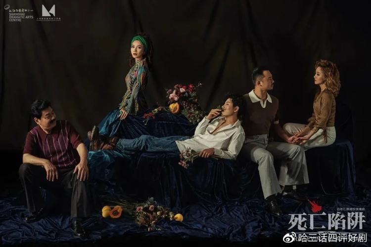 话剧《商鞅》图片主演:万茜,宋洋地点:上海大剧院时间:10
