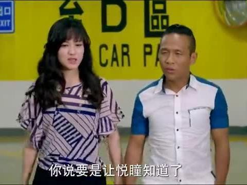 第22条婚规:宋小宝来接孩子,岳母却嫌弃东北话,宋小宝