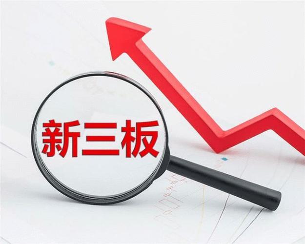 新三板市场处于新兴摸索期,市场结构不合理,垄断分割情况严重,监管