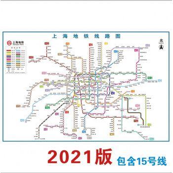 成都地铁目前多少条线_四川成都有几条地铁线