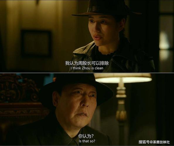 悬崖之上免费在线完整观看完整加长版1080p高清国语已发布