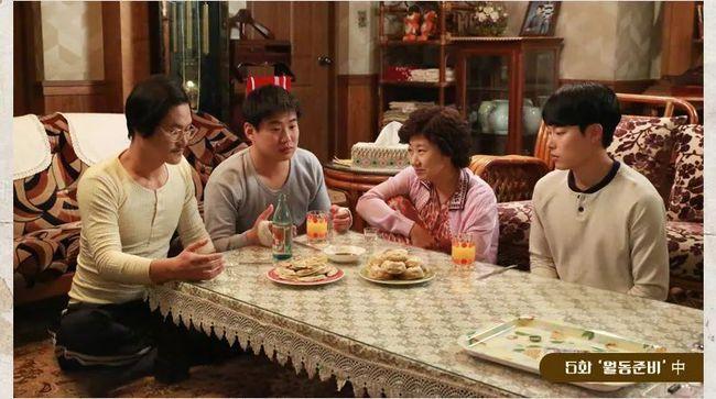 为什么韩剧里的泡面看起来那么好吃